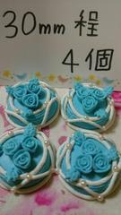薔薇のせウェディング/デコレーションケーキ30�o4個