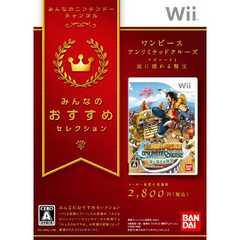 Wii》ワンピース アンリミテッドクルーズ エピソード1 [172000425]
