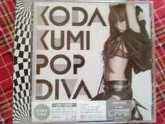 N:倖田來未POPDIVA[初回限定生産盤]★美品CD+DVDポップディーバ