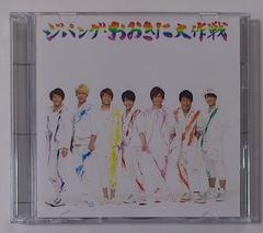 �ެư��WEST ����CD�{DVD ����ݸށE�������ɑ���/�������