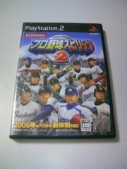 ■即決■PS2プロ野球スピリッツ2■プレイステーション2プロスピ2ベースボールゲームソフト