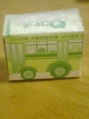 2003年大阪市営バス