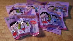 【新品】ちびまる子ちゃん マグネットクリップ 5種