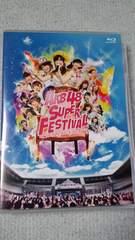 AKB48SUPER FESTIVAL日産スタジアムBlu-ray