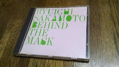 坂本龍一/BEHIND THE MASK