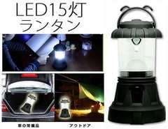 ���ی^LED15�������^��
