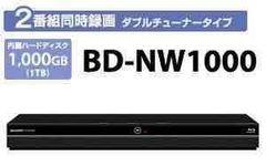 シャープBlu-rayレコーダーBD-NW1000新品