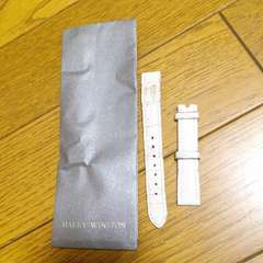正規品ハリーウィンストン レディース 腕時計用 ベルト カラー白