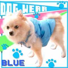 犬コート数量限定!!!あったかもこもこダウンコート・