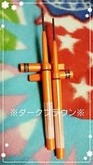 デジャヴュ☆アイブロウペンシル2個[ダークブラウン]定価1944円