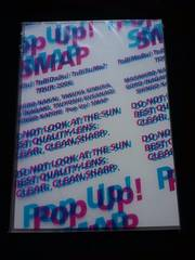 SMAP Pop Up �R���T�[�g�c�A�[�p���t���b�g ���C�u�@�V�i���J��