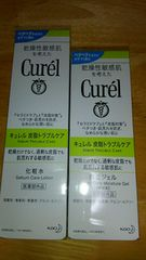 乾燥性敏感肌を考えた低刺激のキュレル皮脂トラブルケア2点
