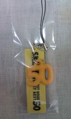 SKE48「セットリスト ベスト50 2011」ストラップ
