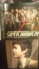 激レア!☆SUPERJUNIOR/SUPER GIRL☆初回盤/CD+DVD帯・ポストカード付!