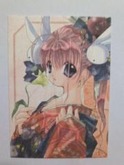 ぴたテン トレカ 花魁風着物美紗 レア和紙カード035 コゲどんぼ 新品