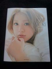 西野カナ LOVE STORY ファッション 美容 インタビュー 即決