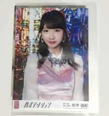 AKB48 ハイテンション 劇場盤 柏木由紀 生写真