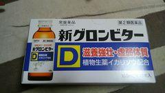 1円スタート 常磐薬品 新グロンビター