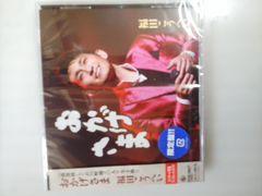 ���c�����ւ��^���������܁i���ʌ���Ձj CD