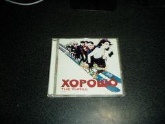 CD「ザ・スリル/ハラショー(XOPOWO)」