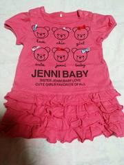 Jenni Baby★ワンピース
