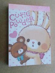 ��Cutie PowdeR���~�j�������Q���P�O�O�������g�p