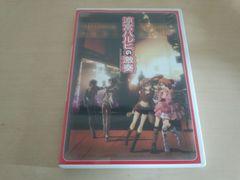 DVD「涼宮ハルヒの激奏」ライブ 平野綾 茅原実里 後藤邑子●