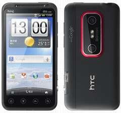���� HTC EVO 3D ISW12HT au�ϰ�̫� �����p ��������