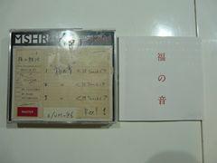 ���R�뎡�f15�N�Ճx�X�g�����̉� CD3���g�S46��BEST