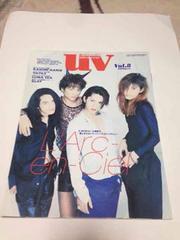 uv vol.8 1996年7月 表紙 L'Arc〜en〜Ciel