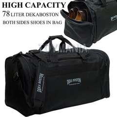 新品 2WAY 大容量78リットル デカボストンバッグ メンズ シューズインバッグ