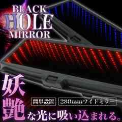 ♭M)送無 配線不要・LED内蔵 光るワイド ルームミラー
