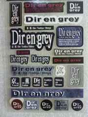 Dir en grey/���у��S�V�[��