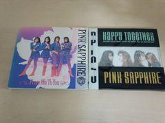 ピンクサファイアCD2枚セット★PINK SAPPHIRE HAPPY FROM