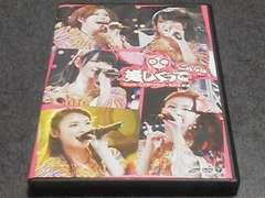 """DVD「℃-uteコンサートツアー2012春夏""""美しくってごめんね""""」 C-ute 即決"""