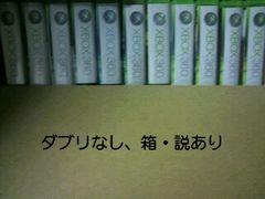 XBOX360�{�̈ꎮ�{�\�t�g�Q�O�{���A������
