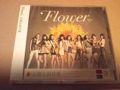 ��Flower���ŐVsingle�� �ʏ�Ձ����z�ƌ���