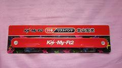 Kis-My-Ft2���Z�u���������V�i���X�g�o���h���k�R�G���L�X�}�C