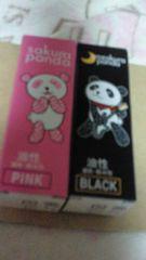 貴重さくらパンダ&夜桜パンダマジックインキ2本セット