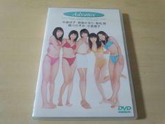 DVD「Advance」眞鍋かをり,藤川のぞみ,小倉優子,中根祥子,梨和舞
