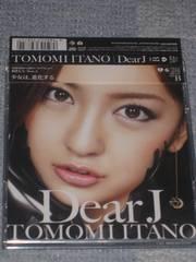 超レア!☆板野友美/DearJ☆初回限定盤B/CD+DVD☆限定生写真付!