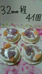 樹脂ホワイトデコレーション/ウェディングケーキ32�o4個