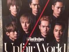 �����A!���O���JSoulBrothers/UnfairWorld�������CD�{DVD/��i