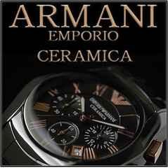 海外AR1410エンポリオ腕時計セラミカクロノグラフ