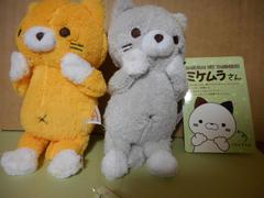 ミケムラさん ぬいぐるみ マスコット 2個 猫