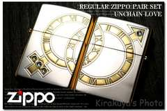 ZIPPOペアジッポライター アンチェインラブULPR-SGP