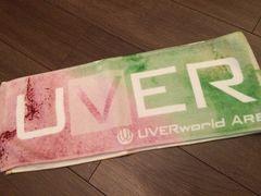 UVERworld☆2012ライブツアー☆マフラータオル