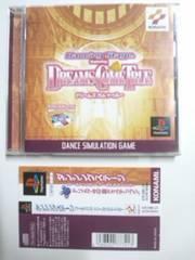 (PS)ダンシングステージ・フューチャリング・ドリームズカムトゥルー☆ダンスダンスレボリューション