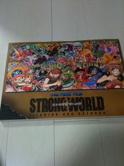 ONE PIECE FILM 「STRONG WORLD」
