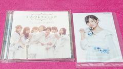 ��ށE�گ����� ���߂̒��ؘ̖R��� CD+DVD �ʐ^�t��